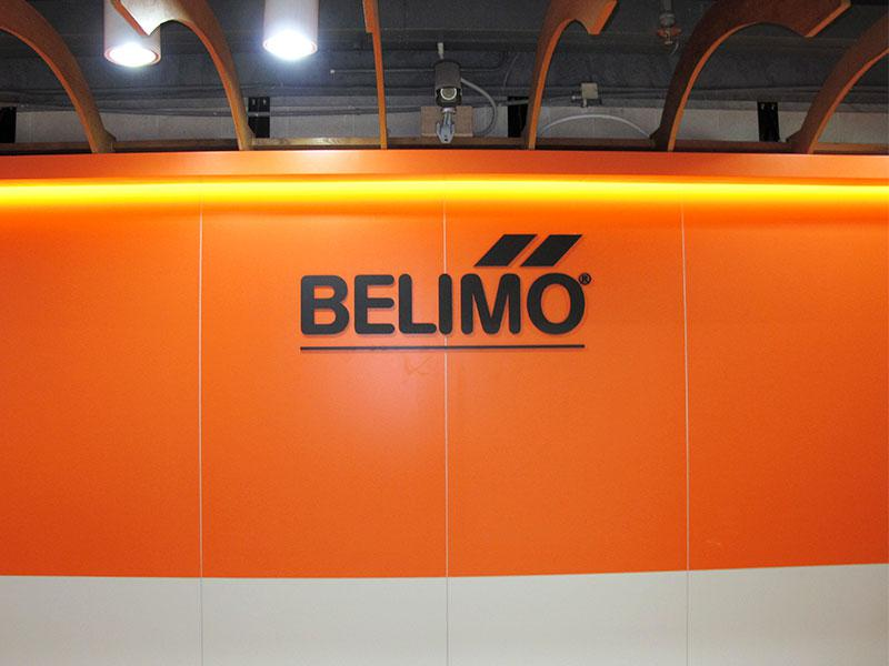 Belimo Actuators Ltd.